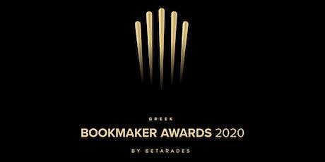 Greek Bookmaker Awards 2020 by Betarades entradas