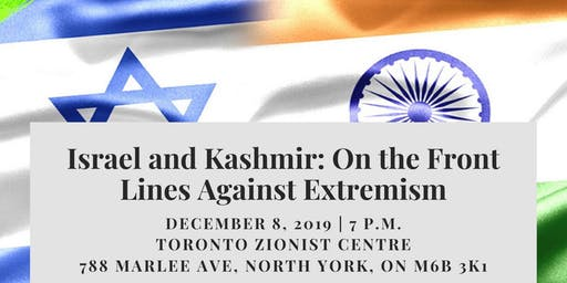Israel and Kashmir: On the front lines against Extremism