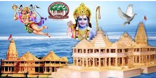 """Sri Ram Mela"" participate in the celebration on the upcoming grand  Mandir"