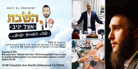 Shabbat Etzel Yaniv with Rabbi Pinto tickets
