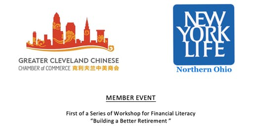 "First of a Series of Workshop for Financial Literacy ""Building a Better Retirement """