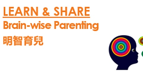 Brain-wise Parenting 明智育兒 tickets