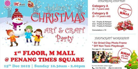 Children's Christmas Art & Craft Party tickets