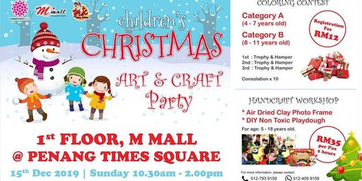 Children's Christmas Art & Craft Party