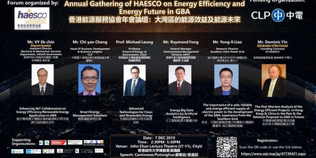 Annual Gathering of HAESCO on Energy Efficiency and Energy Future in GBA tickets
