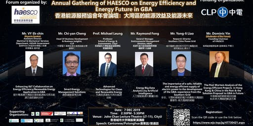Annual Gathering of HAESCO on Energy Efficiency and Energy Future in GBA