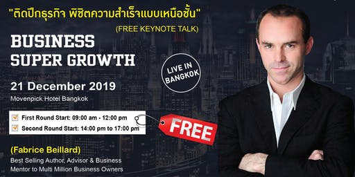"""FREE!!! Seminar on """"BUSINESS SUPER GROWTH"""""""