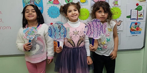 2020 Summer Holiday Program: Creations in the Quran