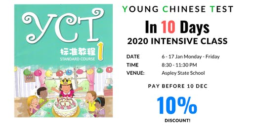 Intensive Youth Chinese Test Course