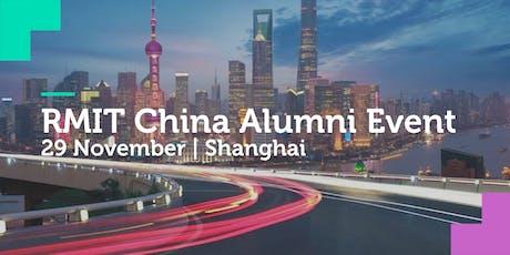 RMIT China Alumni Event tickets