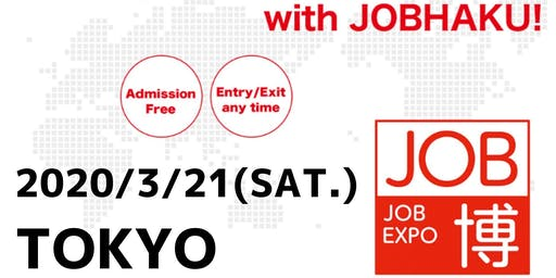 Find a JOB in Japan! JOBhaku-Job Fair only for international students!