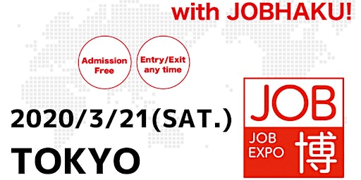 Find a JOB in Japan! JOBhaku-Job Fair only for international students!