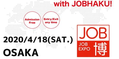 Find a JOB in Japan! JOBhaku-Job Fair only for int