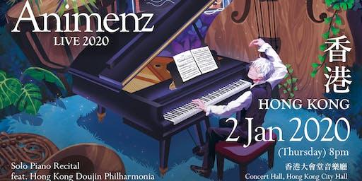 Animenz Live 2020 in Hong Kong 香港