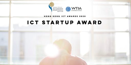 ICT Startup Award Launch Party x Entrepreneurs at 20,30,40與企業家對話