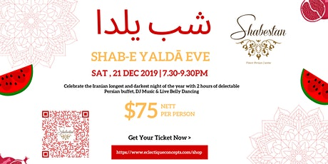 Shab-e Yaldā Eve شب یلدا tickets