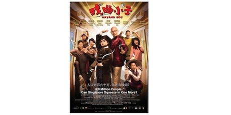 Movie on Bukit Pasoh Road - Wayang Boy(PG13) tickets
