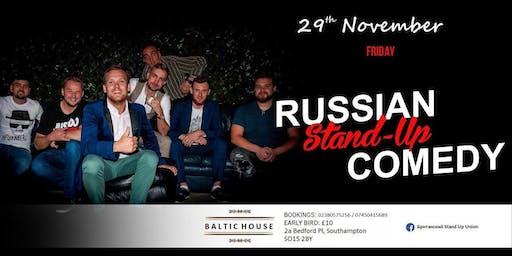 Большой Stand Up Southampton