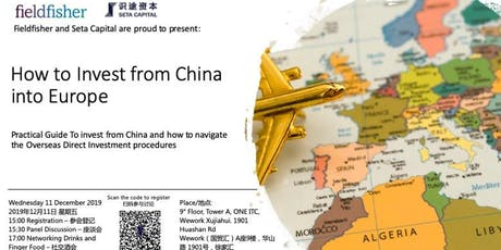 Investing from China into Europe tickets