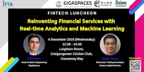 FinTech Luncheon: Real-time Analytics and Machine Learning tickets