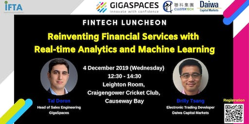 FinTech Luncheon: Real-time Analytics and Machine Learning