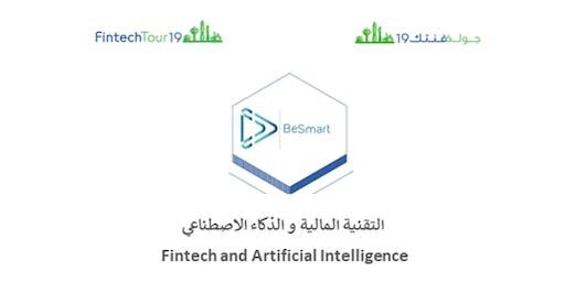 Fintech and Artificial Intelligence | التقنية المالية و الذكاء الاصطناعي
