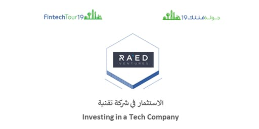Investing in a Tech Company |  الاستثمار في شركة تكنولوجيا