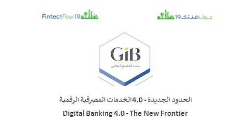 Digital Banking | الخدمات المصرفية الرقمية