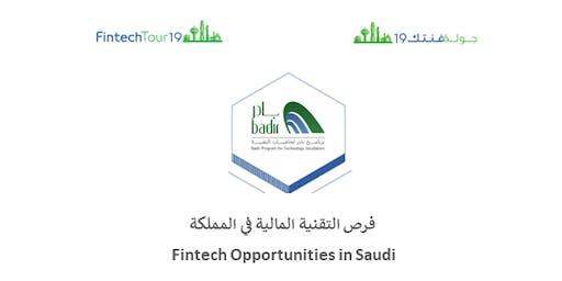 Fintech Opportunities in Saudi | فرص التقنية المالية في المملكة