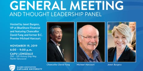 CapU Alumni Association - AGM & Thought Leadership Panel tickets