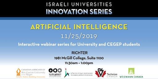 The Israeli Universities Innovation Series