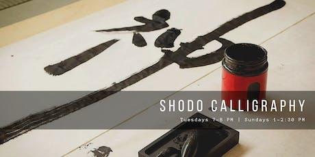 January Shodo Calligraphy tickets