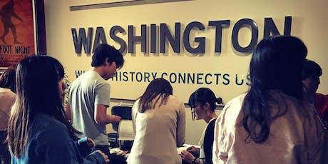History Museum Volunteer Orientation December tickets