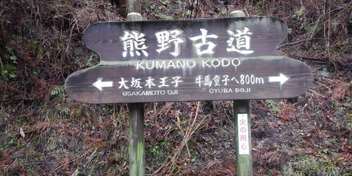 Walking Japan's Camino   Kumano Kodo