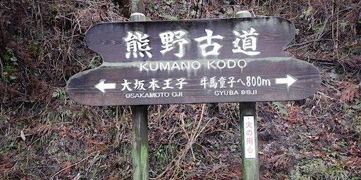 Walking Japan's Camino | Kumano Kodo