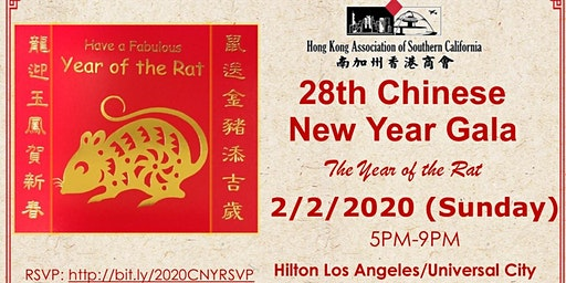 HKASC 28th Chinese New Year Gala (Year of the Rat)