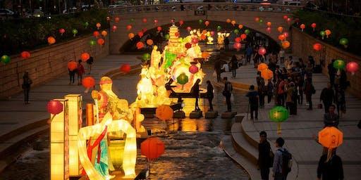 Good Vibes Meetup + Seoul Lantern Festival