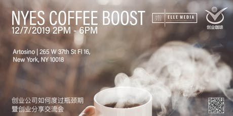 ELLE MEDIA NYES COFFEE BOOST tickets