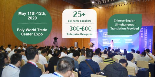Global Prefabricated & Industrialized Building Development Summit 2020