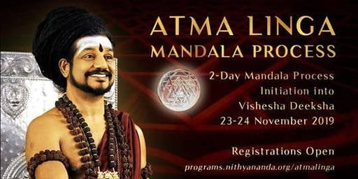 Atma Linga Mandala Process: Get Your Own Crystal Shiva Linga - FREE Program