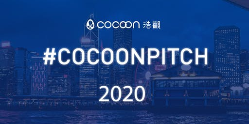 CoCoon Pitch Semi-Finals Spring 2020 (16/1) 浩觀創業擂台準決賽 二零二零年春季