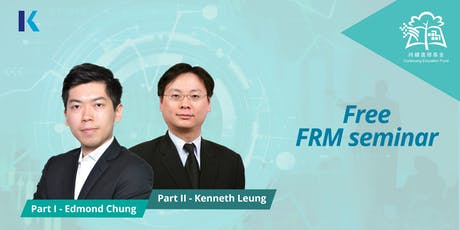 FRM Free Seminar - Part I tickets