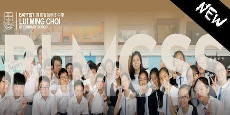 F.1 Admission talk 中一簡介會 @ BLMCSS 浸呂中 (2019.12.14) tickets