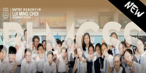 F.1 Admission talk 中一簡介會 @ BLMCSS 浸呂中 (2019.12.14)