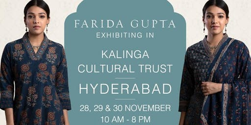 Farida Gupta Hyderabad Exhibition