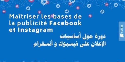 Développer vos compétences en Marketing Digital : Maîtriser les bases de la publicité Facebook