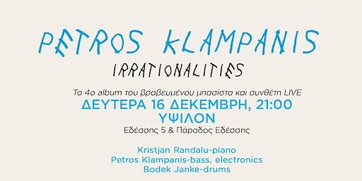 Petros Klampanis 'Irrationalities' στην Θεσσαλονίκη