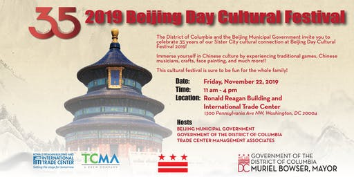 Beijing Day 2019 Cultural Festival