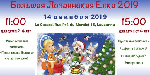 Nouvel an pour les enfants