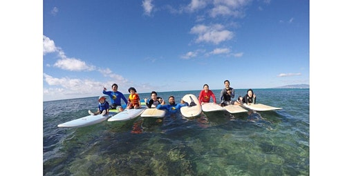 Family Surfing Lessons 1 Hr (02-24-2020 starts at 9:00 AM)